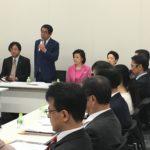 JAPÓN: FUE CREADO GRUPO PARLAMENTARIO POR EL TÍBET